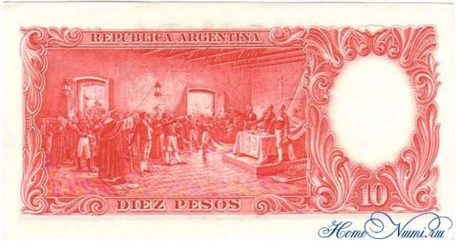 http://homonumi.ru/pic/n/Argentina/P-270c-b.jpg