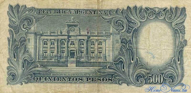 http://homonumi.ru/pic/n/Argentina/P-273b-b.jpg