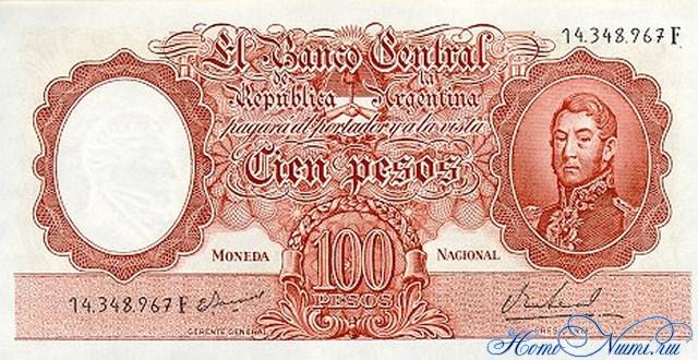 http://homonumi.ru/pic/n/Argentina/P-277-f.jpg