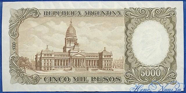 http://homonumi.ru/pic/n/Argentina/P-280b-b.jpg