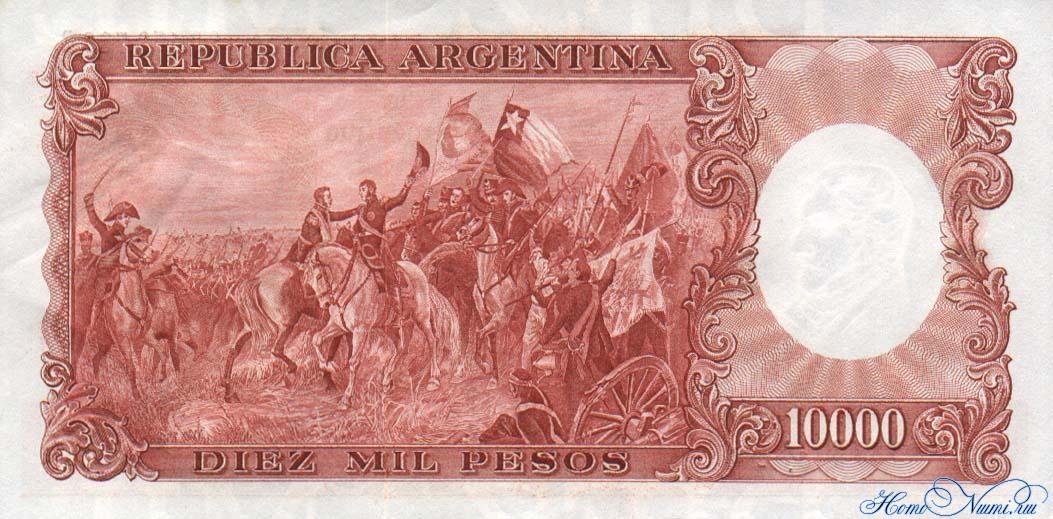 http://homonumi.ru/pic/n/Argentina/P-281b-b.jpg