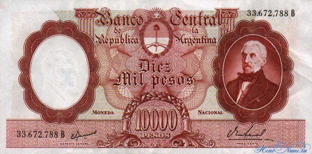 http://homonumi.ru/pic/n/Argentina/P-281b-f.jpg