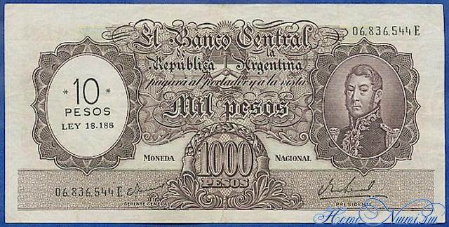 http://homonumi.ru/pic/n/Argentina/P-284-f.jpg