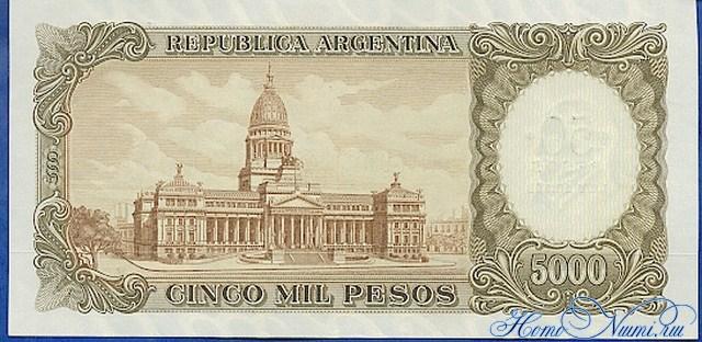 http://homonumi.ru/pic/n/Argentina/P-285-b.jpg