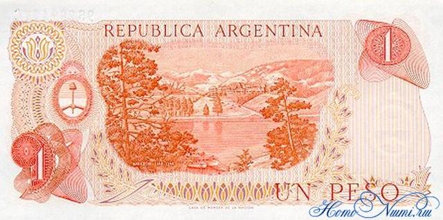 http://homonumi.ru/pic/n/Argentina/P-287-b.jpg