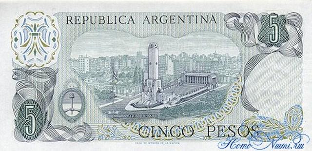 http://homonumi.ru/pic/n/Argentina/P-288-b.jpg