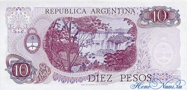 http://homonumi.ru/pic/n/Argentina/P-289-b.jpg