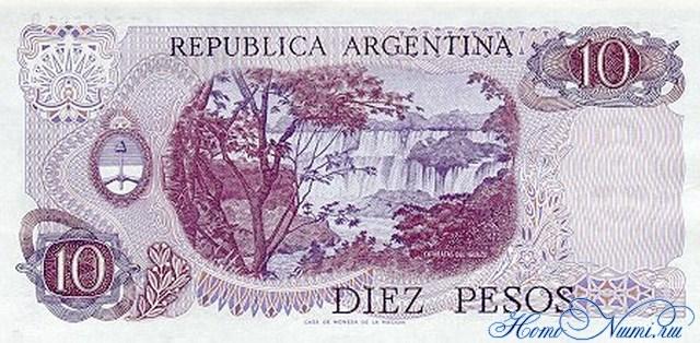 http://homonumi.ru/pic/n/Argentina/P-295-b.jpg