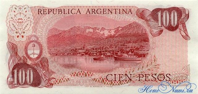 http://homonumi.ru/pic/n/Argentina/P-297-b.jpg