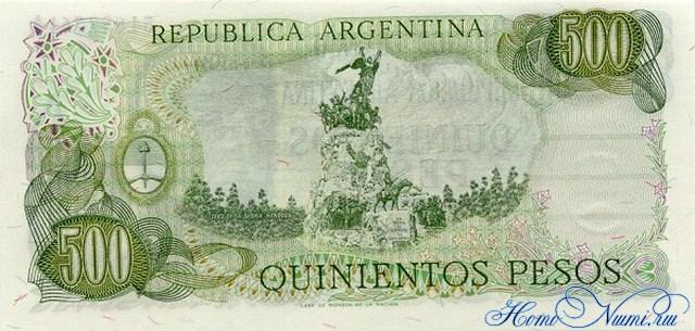http://homonumi.ru/pic/n/Argentina/P-298-b.jpg