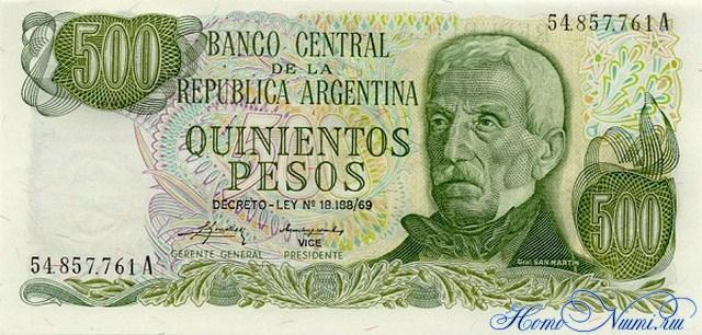 http://homonumi.ru/pic/n/Argentina/P-298-f.jpg