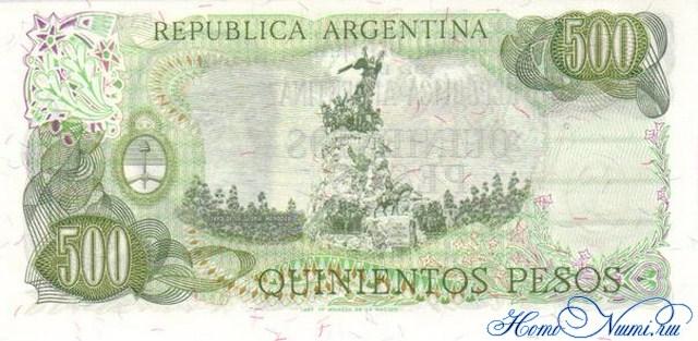 http://homonumi.ru/pic/n/Argentina/P-298c-b.jpg