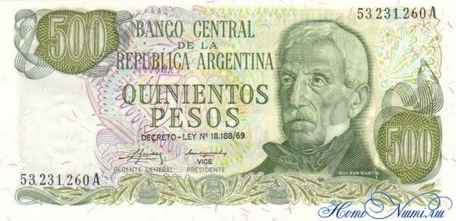 http://homonumi.ru/pic/n/Argentina/P-298c-f.jpg