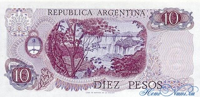 http://homonumi.ru/pic/n/Argentina/P-300-b.jpg
