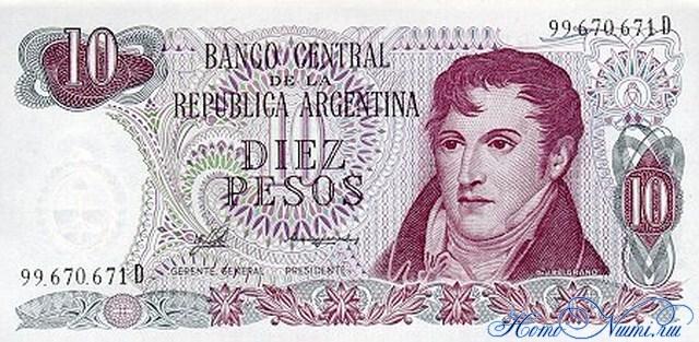 http://homonumi.ru/pic/n/Argentina/P-300-f.jpg