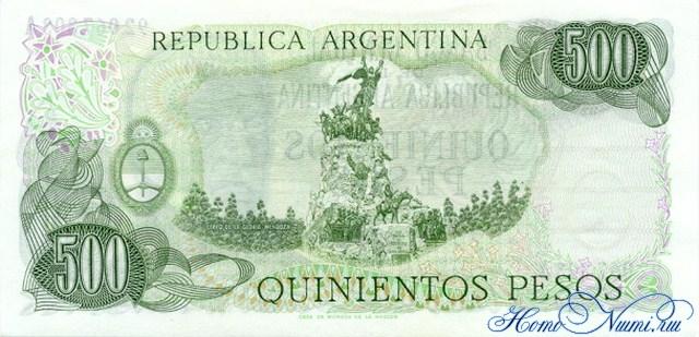 http://homonumi.ru/pic/n/Argentina/P-303a-b.jpg
