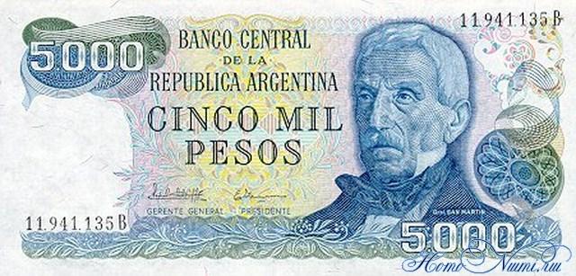 http://homonumi.ru/pic/n/Argentina/P-305-f.jpg