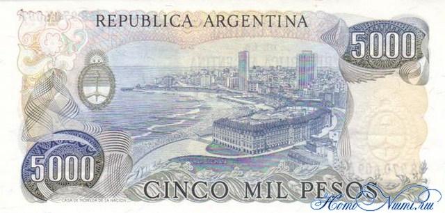 http://homonumi.ru/pic/n/Argentina/P-305a-b.jpg