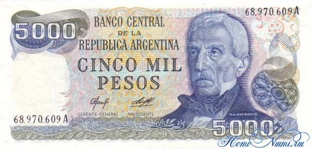 http://homonumi.ru/pic/n/Argentina/P-305a-f.jpg