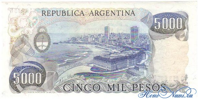 http://homonumi.ru/pic/n/Argentina/P-305b-b.jpg