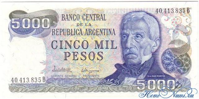 http://homonumi.ru/pic/n/Argentina/P-305b-f.jpg