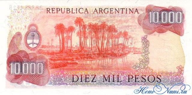 http://homonumi.ru/pic/n/Argentina/P-306a-b.jpg