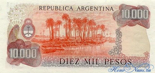 http://homonumi.ru/pic/n/Argentina/P-306b-b.jpg
