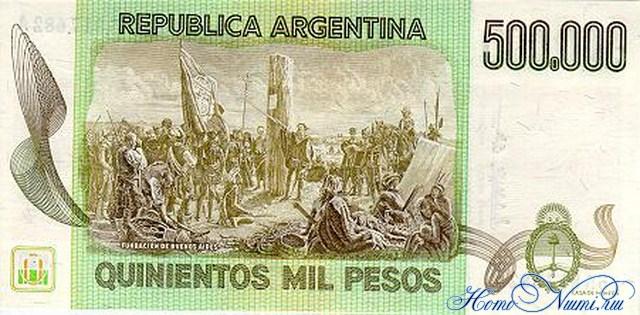 http://homonumi.ru/pic/n/Argentina/P-309-b.jpg