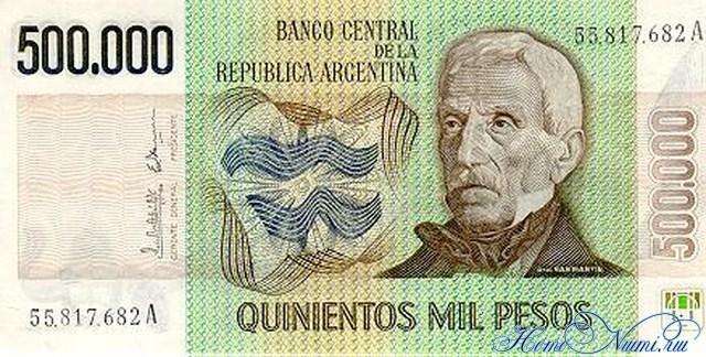 http://homonumi.ru/pic/n/Argentina/P-309-f.jpg