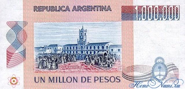 http://homonumi.ru/pic/n/Argentina/P-310-b.jpg