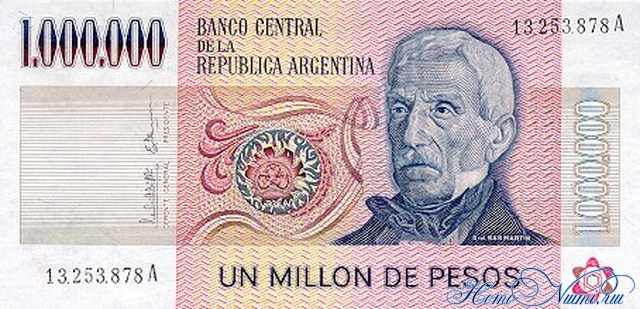 http://homonumi.ru/pic/n/Argentina/P-310-f.jpg