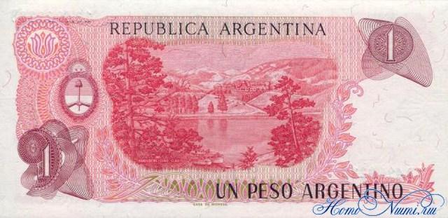http://homonumi.ru/pic/n/Argentina/P-311a-b.jpg