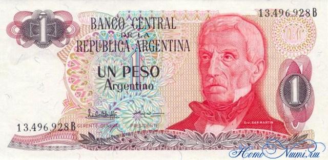 http://homonumi.ru/pic/n/Argentina/P-311a-f.jpg