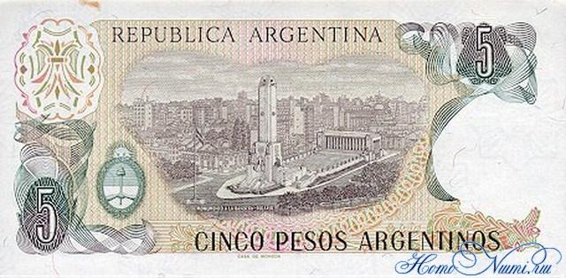 http://homonumi.ru/pic/n/Argentina/P-312-b.jpg