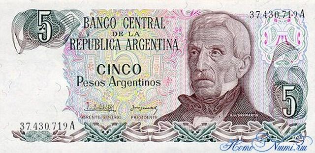 http://homonumi.ru/pic/n/Argentina/P-312-f.jpg