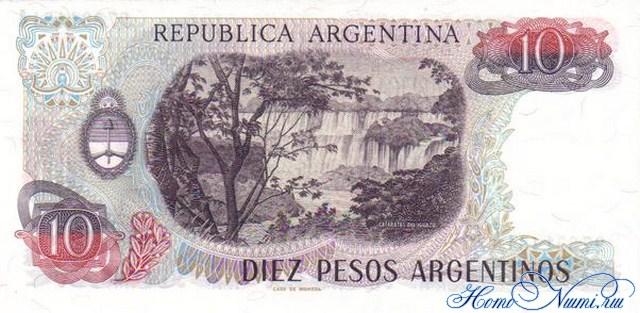 http://homonumi.ru/pic/n/Argentina/P-313a-b.jpg