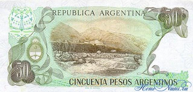 http://homonumi.ru/pic/n/Argentina/P-314-b.jpg