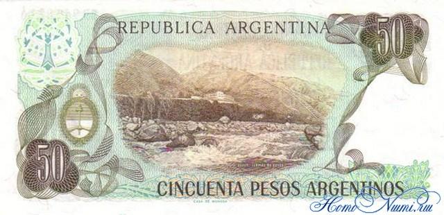 http://homonumi.ru/pic/n/Argentina/P-314a-b.jpg