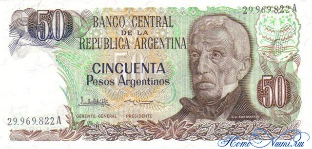 http://homonumi.ru/pic/n/Argentina/P-314a-f.jpg