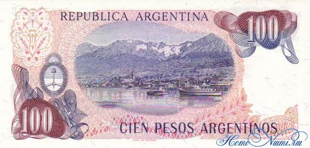 http://homonumi.ru/pic/n/Argentina/P-315a-b.jpg