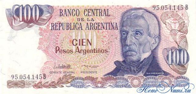 http://homonumi.ru/pic/n/Argentina/P-315a-f.jpg