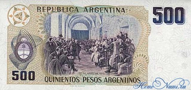 http://homonumi.ru/pic/n/Argentina/P-316-b.jpg