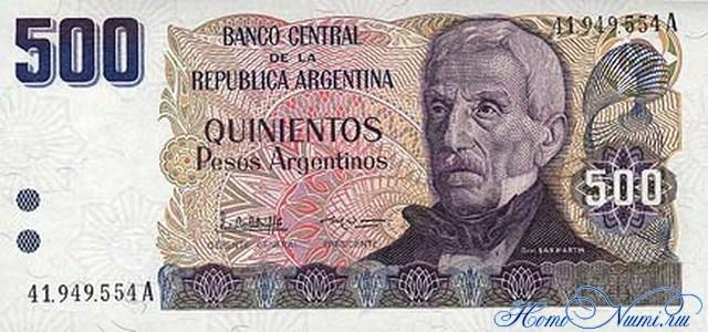 http://homonumi.ru/pic/n/Argentina/P-316-f.jpg