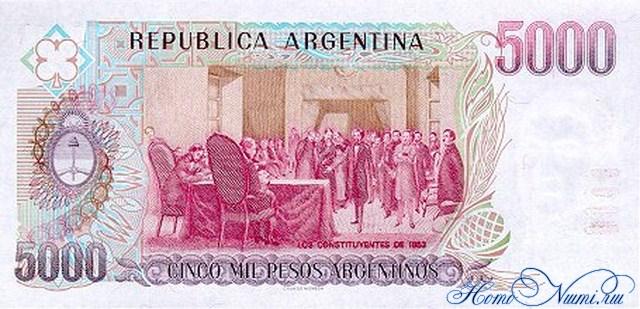 http://homonumi.ru/pic/n/Argentina/P-318-b.jpg
