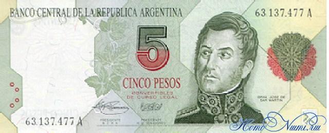 http://homonumi.ru/pic/n/Argentina/P-341b-f.jpg