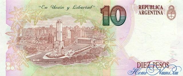 http://homonumi.ru/pic/n/Argentina/P-342a-b.jpg