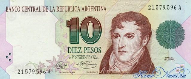 http://homonumi.ru/pic/n/Argentina/P-342a-f.jpg