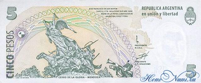 http://homonumi.ru/pic/n/Argentina/P-347-b.jpg