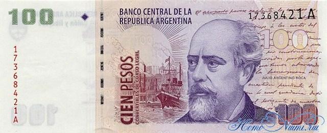 http://homonumi.ru/pic/n/Argentina/P-351-f.jpg