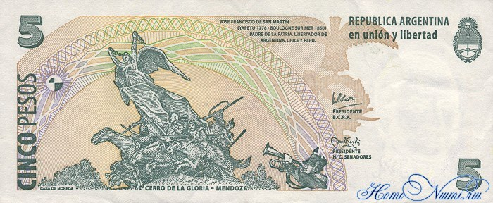 http://homonumi.ru/pic/n/Argentina/P-353-b.jpg